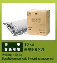 緑茶濃厚液MS-10
