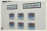クリーンルーム制御盤