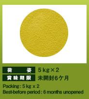 煎茶粉末 露(つゆ)