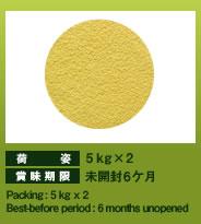 玄米茶粉末